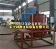 加药装置生产厂家