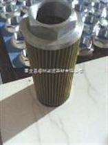 WU-630*80-J(福林)吸油滤芯