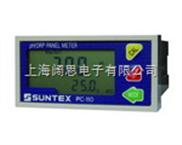 工业PH/ORP测试仪,上泰PH计PC-110,微电脑PH在线控制器