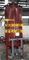 过滤式除氧器解析除氧器真空除氧器旋膜除氧器全补给水除氧器