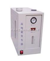 氮氣發生器/高純氮氣發生器