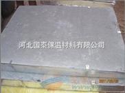建筑外墻保溫材料-防火巖棉板