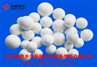惰性氧化铝球