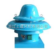 DWT-II离心式屋顶风机