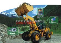 装载机电子秤,铲车电子秤,砂石矿场铲车计量产品