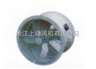 LFF系列冷库风机 1