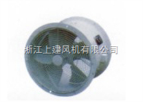 LFF系列冷库专用风机 1