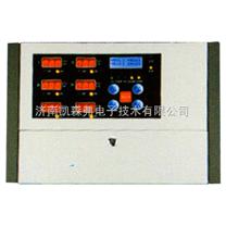 氫氣泄漏報警器,氫氣濃度報警器測ppm