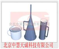 泥漿粘度計型號:SD-1