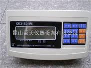 电子秤换个表头要多少钱,电子秤仪表XK3150W批发价