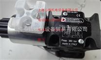 RQM5-P5/M/60N-D24K1迪普馬DUPLOMATIC電磁溢流閥