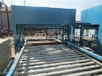 山东高科技-泡沫水泥切割机(水泥发泡保温板生产设备