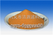 沧州聚合氯化铝铁的价格