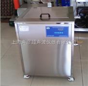 供应工业超声波清洗机-机械五金/电机/电器/汽车摩托车零部件清洗器