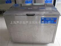 供應超聲波清洗機廠家-小型超聲波清洗機熱銷華東、華北、華南