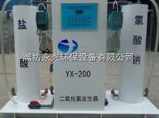 黑龙江正压型二氧化氯发生器工作原理