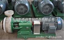 全塑砂浆泵 江苏宙斯盾 低价批量供应 UHP-QS 整泵体 防腐耐磨泵