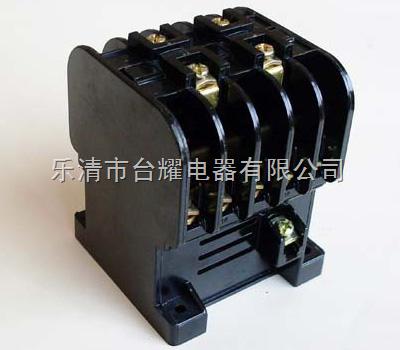 ddsy预付费电能表,三相四线电能表,高低压真空接触器