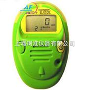 T.ex-CO一氧化碳气体检测仪
