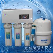 供應尼佳康2803-ROC-50G純水機廠家批發