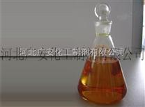 臭味剂批发 供热锅炉用臭味剂 臭味变色剂