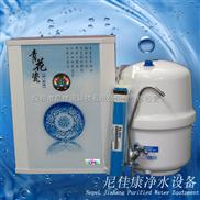 供應廠家尼佳康NPL-青花磁純水機(50G)