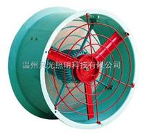防爆轴流风机,锅炉房防爆轴流风机
