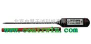 中心温度计/室内室外电子温度计(不防水)型号:SGKHT-1
