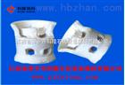 Dg38/50/76现货陶瓷共轭环