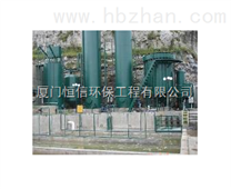 供应印染废水处理雷竞技官网app