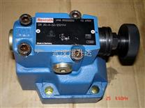 库存原装阀M-SR20KE50-1X/