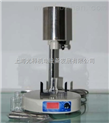 FSH-2可調高速勻漿機(均質器)
