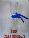 全玻璃微孔濾膜過濾器 500ml wi90987