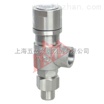 A21W-64P彈簧微啟式外螺紋不鏽鋼安全閥
