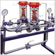 自力式减压阀双回路自力式减压阀组