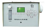 L0031485 ,智能粉尘采样器价格