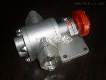 食品泵,小流量食品泵,不锈钢小流量齿轮泵,KCB不锈钢齿轮泵