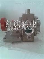 KCB83.3系列不锈钢齿轮泵