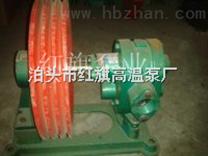 齿轮泵批发,齿轮泵价格,CB90齿轮泵