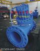 高壓多功能水泵控製閥