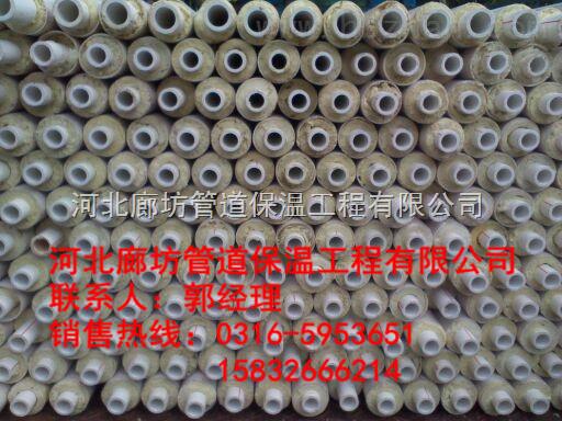 供热冷水管道聚氨酯保温管