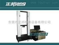 电脑按制板材拉延试验机|弹簧拉伸检测仪zui新产品报价