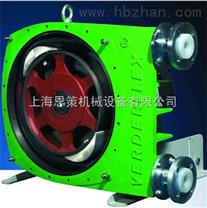 德国VERDERFLEX工业软管泵及蠕动泵