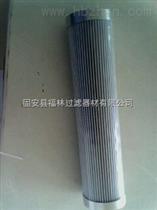 21FC6121-160*600/80(福林)汽轮机油滤芯