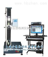 包装材料拉力测试仪