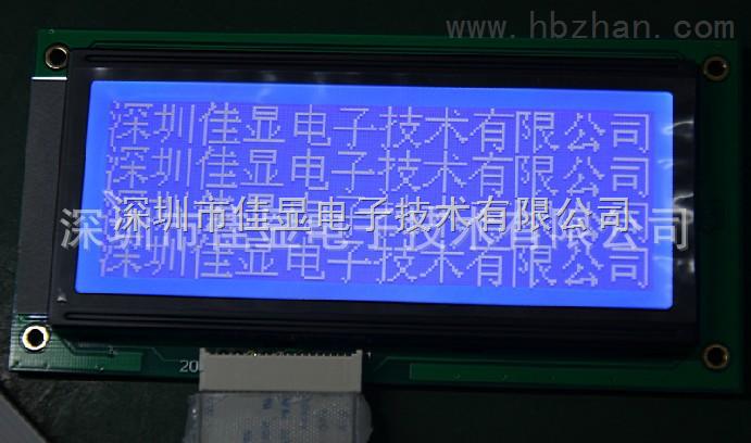 1.KS0107控制器19264蓝屏液晶模块 点阵数:192X64 型 号:JXD19264A 外型尺寸:130.0X65.0X14.0TMM 视域尺寸:104.0X39.0 MM 点阵大小:0.46WX0.46 H 点大小:0.51WX0.51 H 驱动电压:5.0V或3.0V 驱动器:KS0107 背 光:白色LED背光; LCD类型:STN蓝屏负显 接 口:20个单排接口 工作温度:-0-----+50度或:-20----+70度 储存温度:-10-----+60度或:-30—+80度