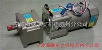 台湾永坤电磁离合制动马达