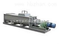 专业生产销售高质量双轴粉尘加湿搅拌机