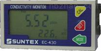 成都供應微電腦電導率/電阻率變送器EC-430