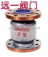 H42F/N-16C天然气止回阀